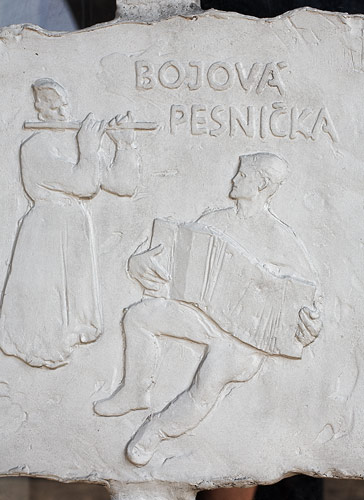 Detail of the Dukla Pass monument