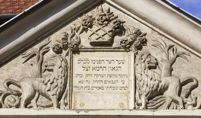 Portal over the entrance to the Remuh Synagogue yard