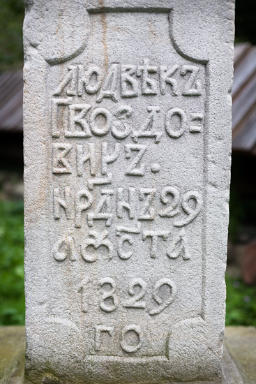 Old tombstones near the church in Kotań