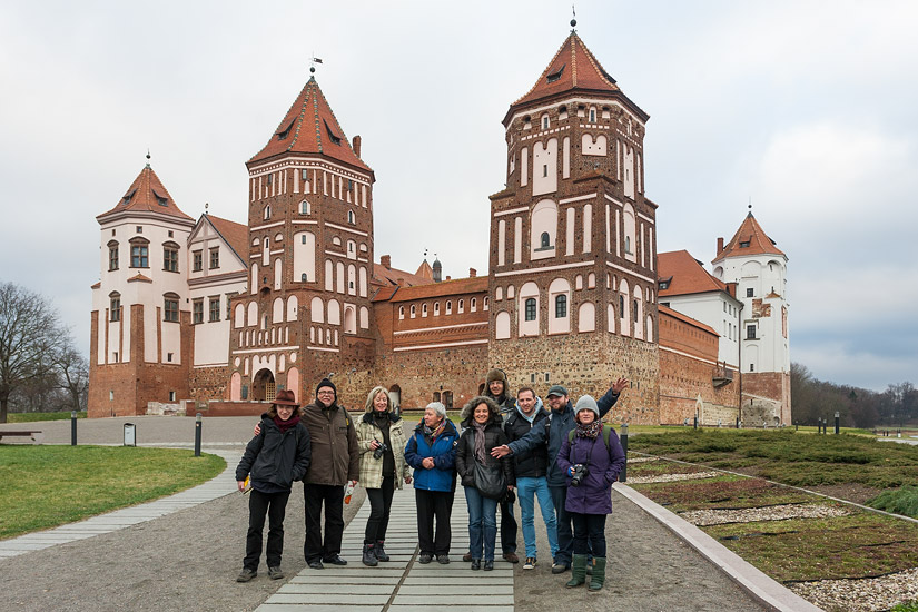 In front of the Mir Castle