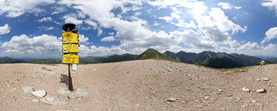On the summit of Rakoń (Rakoň, 1879 m) on the Polish-Slovak border in Western Tatra mountains.  Click to view this panorama in new fullscreen window